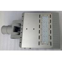 Buy cheap top quality outdoor 50w led street light for yard ,residential road, branch road and Garden product