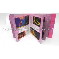 Buy cheap Automatic Recordable Sound Module For Baby pop up sound book product