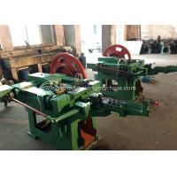 Buy cheap Automatic Steel Nail Making Machine With High Efficiency for Producing Various Common Nails product