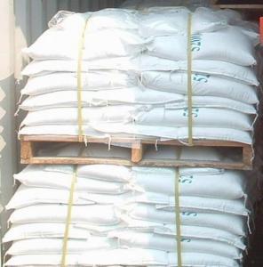 Buy cheap sulfate de baryum précipité product