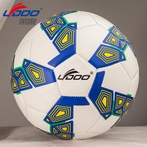 Buy cheap Le football de PVC, la taille #5, a ajouté la composition butylique, plus haut l'herméticité product