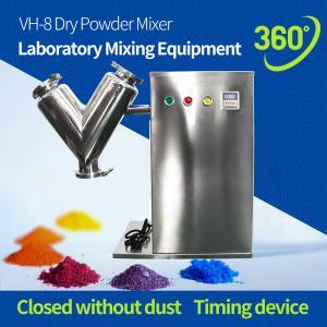 Buy cheap Swansoft VH-8 V Type Mixer Machine V Model Powder Mixer Lab Use V Mixer With 2.5Kg Mixing Capacity product