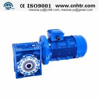 Buy cheap NMRV-worm wheel reducer motovario product