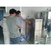 Buy cheap Air Zone Ozone Generator clean Processing Of Cosmetics Dressing product