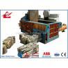 Buy cheap Waste Steel Scrap Baling Press Machine Heavy Duty Metal Scrap Profile Baler from wholesalers