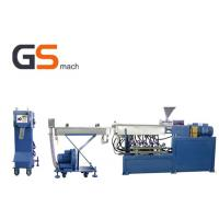 Buy cheap Mini Granulator Double Screw Extruder Granulation PP PE Making Machine For Home product