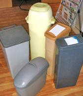 Buy cheap ごみ箱 product