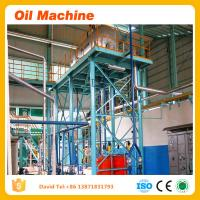 Buy cheap 50T/D Palm Oil Processing Machine for Oil Extraction Line product