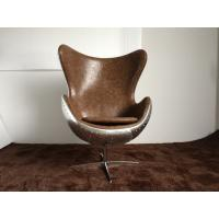 Buy cheap Living Room Modern Sitting Chairs , Vintage Aviator Leather Egg Chair from wholesalers