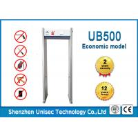 Buy cheap Sound & LED Alarm Metal Detector Door Frame PVC Panel With 2 Years Warranty product