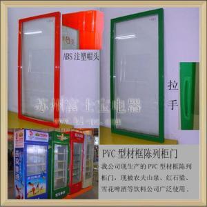 Buy cheap Дверь холодильника стеклянная, дверь холодильника стеклянная, дверь стекла замораживателя product