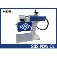 Buy cheap Portable MOPA Optical Color Laser Engraving Machine For Metals Materials product