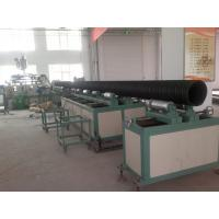 Buy cheap HDPE PE steel reinforced winding pipe extrusion line product