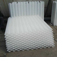Buy cheap PP / PVC Lamella Tube Settlers Media For Sewage Water Treatment product