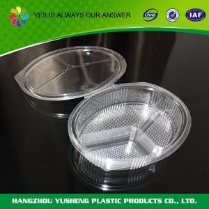 China 使い捨て可能な食糧容器明確なコンパートメント容器をカスタマイズして下さい wholesale