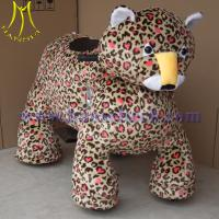 Buy cheap Hansel wholesale fairground ride amusement ride names coin operated rides product