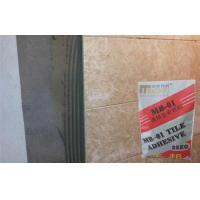 Buy cheap Bathroom Paper Tiles / Mosaic Tiles Adhesive High Bond Synthetic Tile Glue product