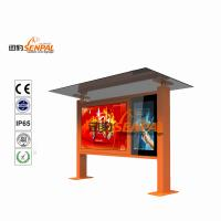 Buy cheap Full Color Digital Signage Outdoor Displays , Outdoor Electronic Signage High Contrast product