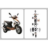 Buy cheap Scooter Plastic Parts HT125T-21 product