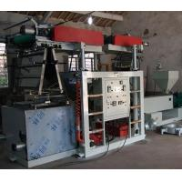 Buy cheap Power Saving Pvc Blowing Machine With Plastic Film Manufacturing Process from wholesalers