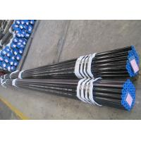 Buy cheap ASTM A213 T12 Alloy Steel Seamless TubesHot / Cold Finished Condition product