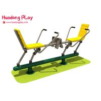 Buy cheap Personal Outdoor Physical Fitness Instruments For Adults Kids Over 3 Chair Weight Exercise product