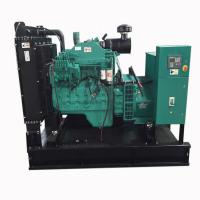 Brushless Small Power Three Phase Electric Generator 150kva / 120kw With Stamford Alternator