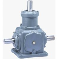 China Hydraulic Spiral Bevel Speed Reducer Gearbox Parallel Shaft Speed Reducer on sale