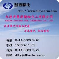 Buy cheap Triphenylphosphine Dibromide product