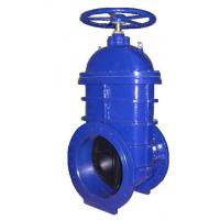 Actuated EPDM / NBR Resilient Seated Bolted Bonnet Gate Valve / Water Gate Valves