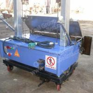 Buy cheap Construction Equipment HX-2 Wall Cement Plastering Machine/Machine Plastering Wall product