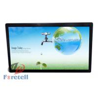 Buy cheap Electronic Signage Display Wall Mounted Digital Signage With Touch Screen Metal Case product
