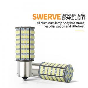 Buy cheap 120SMD Car LED Tail Lights Bulbs product