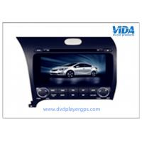 Buy cheap KIA Two DIN 8'' Car DVD Player with gps/TV/BT/RDS/IR/AUX/IPOD special for K3/Cerato 2013 product