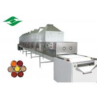 Buy cheap Chili Microwave Drying Food Sterilization Equipment Food Grade Stainless Steel product