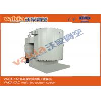Buy cheap ISO Thermal Evaporation Coating Unit Wheel Hub Shell Vacuum Metallizing from wholesalers