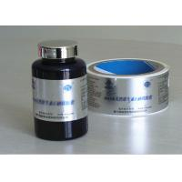 Buy cheap Silver Glossy Medicine Bottle Label Stickers PET Material Various Shape product
