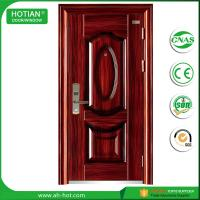 Buy cheap Cheap main metal glass steel structure building material steel door main gate designs from wholesalers