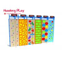 Buy cheap Multi - Function Indoor Soft Play Equipment , Commercial Indoor Playground New Designed product