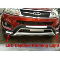 Buy cheap Chery Tiggo5 Sport Style LED Daytime Running Light Front Guard / Rear Guard product