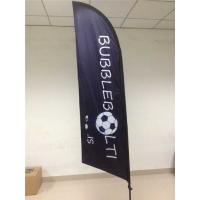 Quality Display Outdoor Flying Banners Stand Single / Double Sides With Dye - Sublimation Printing for sale