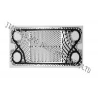 China Professional Plate Heat Exchanger Gaskets , Marine Heat Exchanger Gaskets Durable on sale