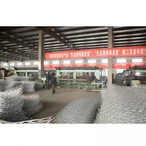 Buy cheap Cortadora ajustada de la malla de alambre product