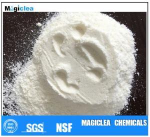 Buy cheap 洗剤として粉の色固定補助乾燥したPDADMAC product