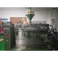 Buy cheap Automatic Zipper Pouch Packing Machine 20-60 Bags/Min Speed SS304 Material product