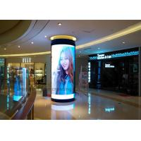 Buy cheap Good View Indoor P3 Custom LED Display Full color Curved Led Sign Module in Shopping Center from wholesalers