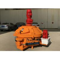 Buy cheap PMC100 Short Mixing Time Vertical Shaft Concrete Mixer Simple Structure product