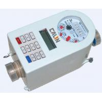prepaid water meters quality prepaid water meters for sale. Black Bedroom Furniture Sets. Home Design Ideas