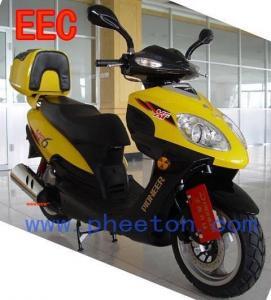 Buy cheap Самокат 125Т-10Д с ЭЭК product