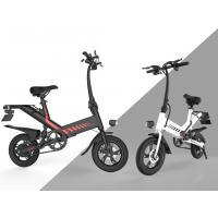 Buy cheap Tourism Electric City Folding Bike 12 Inch Aluminum Alloy Frame IP54 Waterproof product